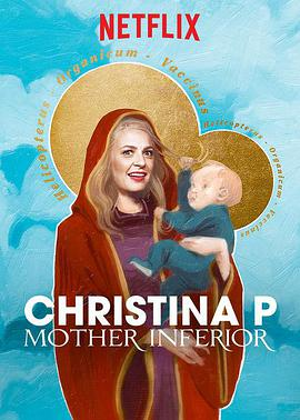 Christina Pazsitzky: Mother Inferior