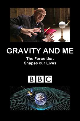 重力与我:塑造我们生活的力量 Gravity and Me: The Force That Shapes Our Lives