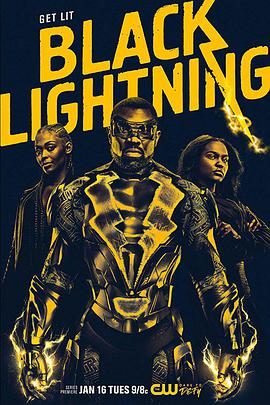 黑霹雳 第一季 Black Lightning Season 1