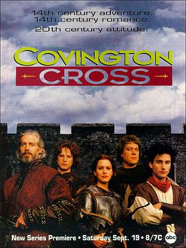古堡情怨 Covington Cross