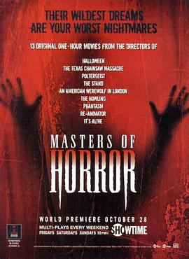 恐怖大师 第一季 Masters of Horror Season 1