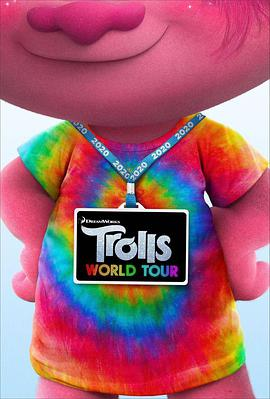 魔发精灵2 Trolls World Tour
