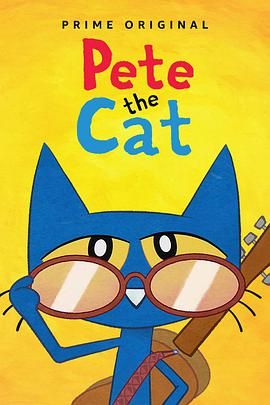 皮特猫 Pete the Cat