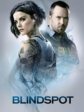 盲点 第四季 Blindspot Season 4