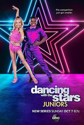 童星共舞 第一季 Dancing with the Stars Juniors Season 1