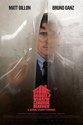 此房是我造 The House That Jack Built