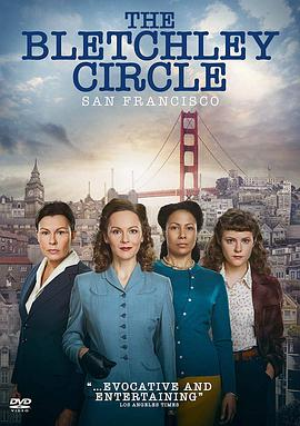 布莱切利四人组之旧金山 The Bletchley Circle: San Francisco