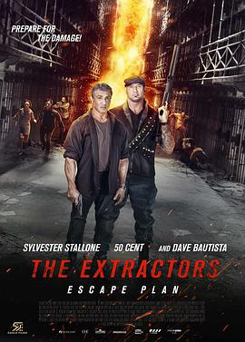 金蝉脱壳3:恶魔车站 Escape Plan: The Extractors