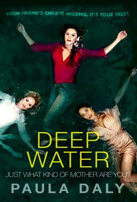深水 第一季 Deep Water Season 1