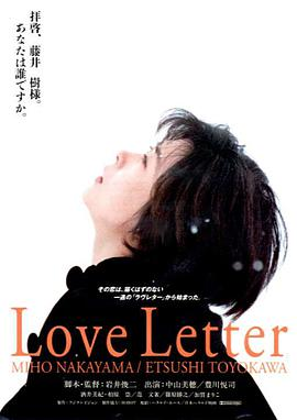 ����/ When I Close My Eyes / Letters of Love