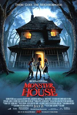 怪兽屋 Monster House