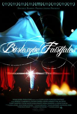 滑稽戏童话 Burlesque Fairytales