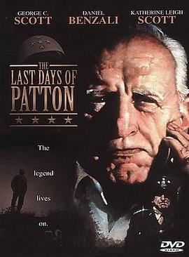 巴顿将军之死 The Last Days of Patton