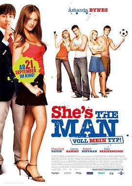 足球尤物 She's the Man