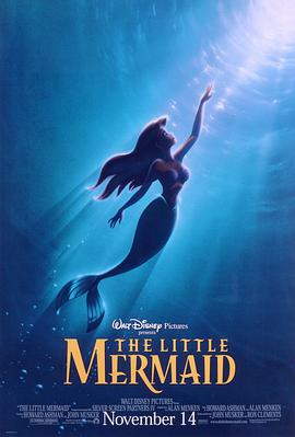 小美人鱼 The Little Mermaid