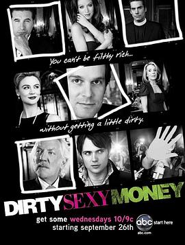 黑金家族 第一季 Dirty Sexy Money Season 1