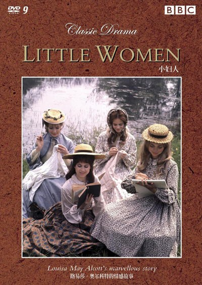 Little Women (BBC)