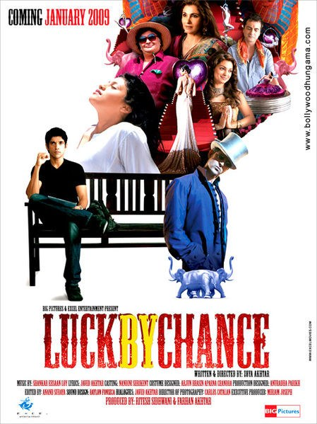 偶然运气 Luck by Chance