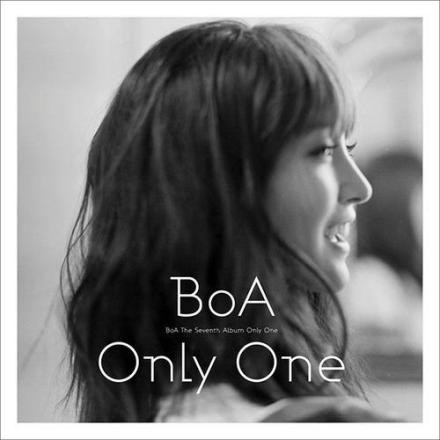 7집 BoA The 7th Album 'Only One'