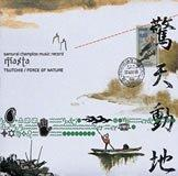 Force of Nature... - Samurai Champloo Music Record [Masta]