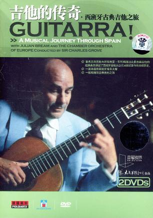 Julian Bream - Guitarra