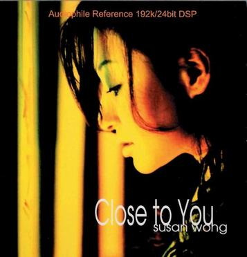Susan Wong... - Close to You