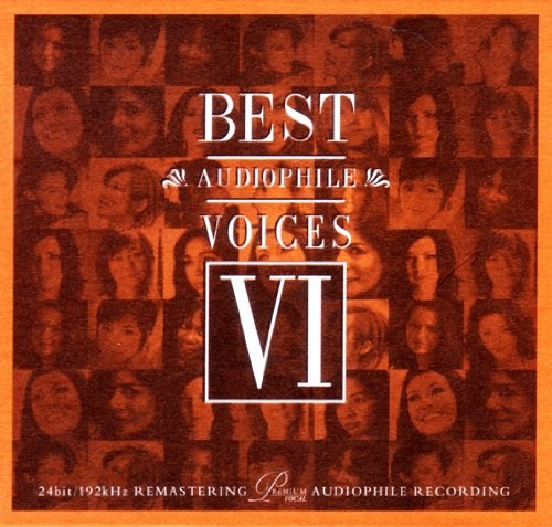 群星 - Best Audiophile Voices VI