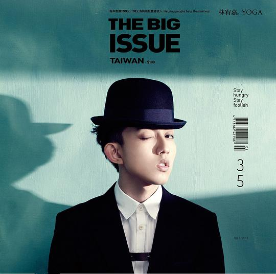 Yoga Lin × The Big Issue 限量单曲