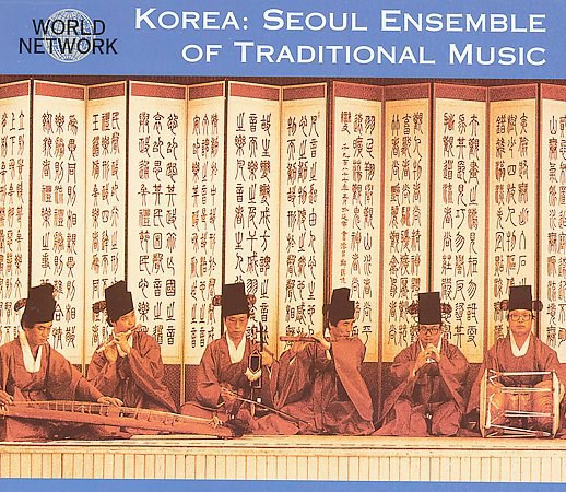 World Network Vol. 12: Korea