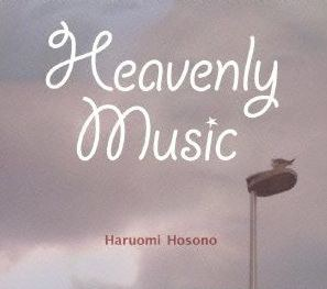 細野晴臣 - Heavenly Music