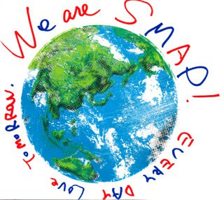 SMAP - We are SMAP!