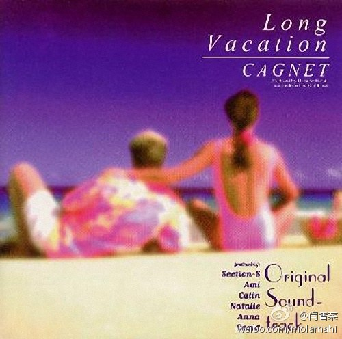 Cagnet - Long Vacation