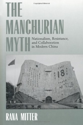 The Manchurian Myth