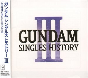 Various Artists - Gundam Singles History V.3 (Original Soundtrack)