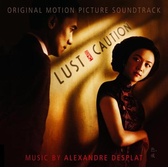 Alexandre Desplat... - Lust, Caution