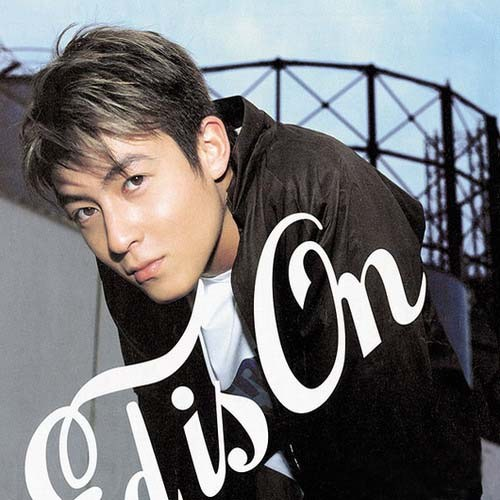 陈冠希 - ED IS ON EDISON CHEN