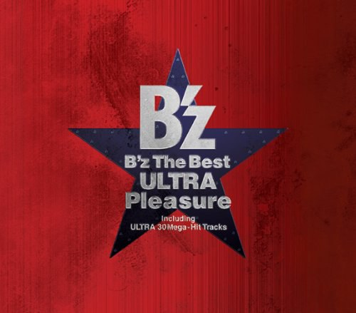B'z - B'z The Best: Ultra Pleasure