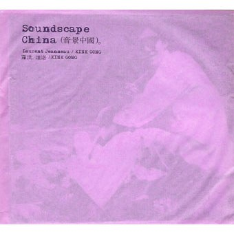 Laurent Jeanneau/King Gong - Soundscape China