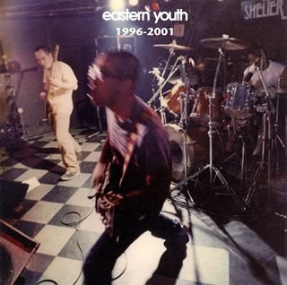 eastern youth - 1996-2001