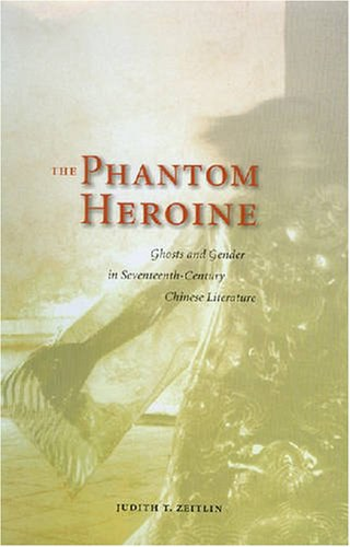 The Phantom Heroine