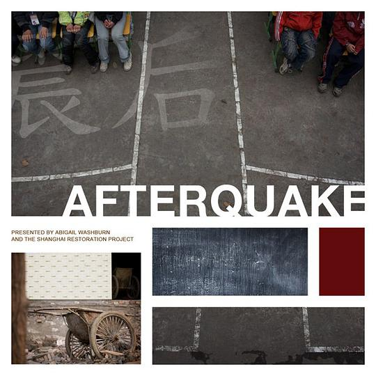 Shanghai Restoration Project... - Afterquake