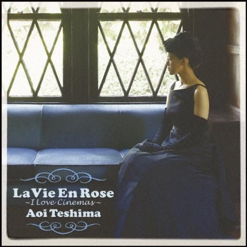 手嶌葵... - La Vie En Rose~I Love Cinemas~