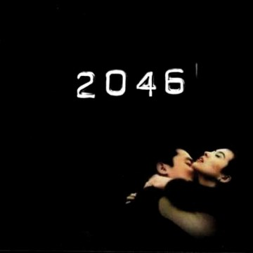 Original Soundtrack - 2046