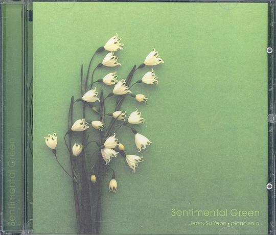 全秀妍... - Sentimental Green