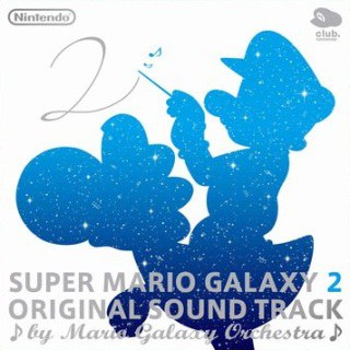Super Mario Galaxy 2 Original Sound Track