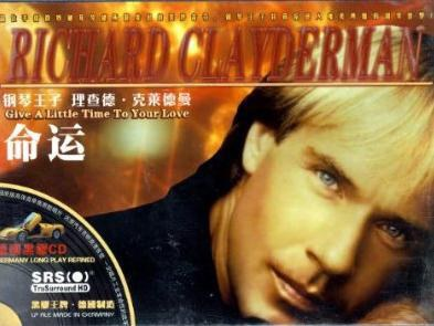 理查德·克莱得曼 Richard Clayderman - Give a Little Time to Your Love