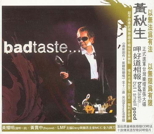 黄秋生 - Bad Taste - But I Smell Good