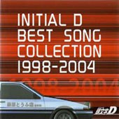 TVサントラ... - 頭文字D BEST SONG COLLECTION 1998-2004