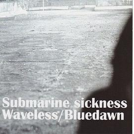 Submarine Sickness Waveless
