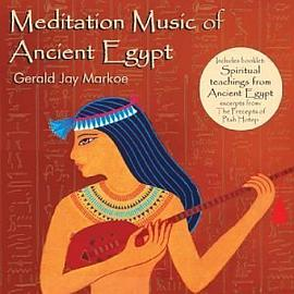 Gerald Jay Markoe - Meditation Music of Ancient Egypt